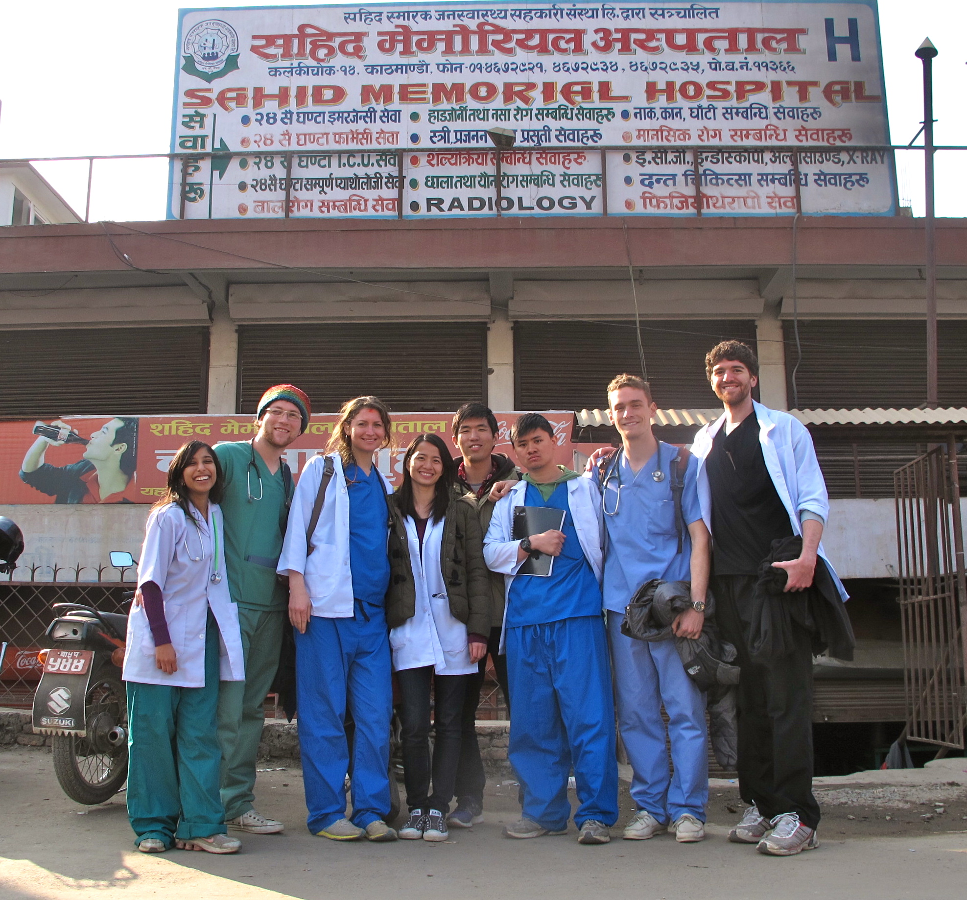 TouroCOM medical students outside Sahid Memorial Hospital in Nepal, where they volunteered.
